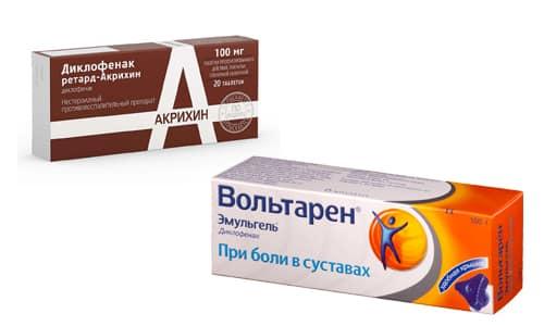 Выбрать, Диклофенак или Вольтарен для лечения, помогут данные о механизме действия препарата, безопасности использования, рекомендации лечащего врача