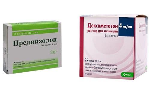 При жизнеугрожающих ситуациях назначают препараты Преднизолон и Дексаметазон