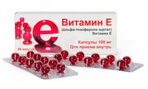 В случае ежедневного приема суточной дозы Витамина Е курс терапии продолжается 14 суток
