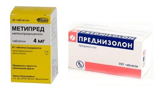 Метипред и Преднизолон - это противовоспалительные препараты, не оказывающие сильного влияния на обмен веществ
