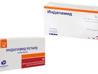 В чем разница между препаратами Индапамид или Индапамид Ретард?