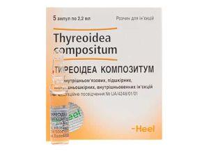 Препарат Тиреоидеа Композитум для нормализации работы эндокринной системы