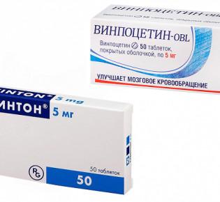 Кавинтон и Винпоцетин: что лучше?