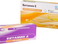 Можно ли принимать вместе Витамины А и Е?