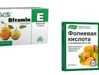 Можно ли принимать одновременно Фолиевую кислоту и Витамин Е?