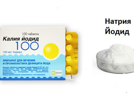 В чем разница между препаратами Калия йодид и Натрия йодид?