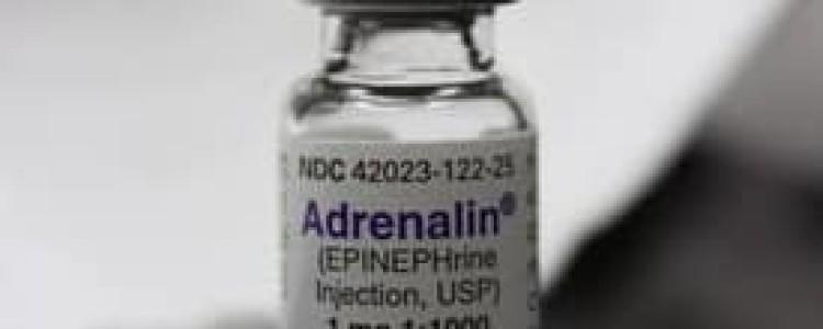 Адреналин (Adrenaline) — инструкция по применению, состав, аналоги препарата, дозировки, побочные действия