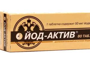 Показания к приему препарата Йод-Актив и нюансы применения