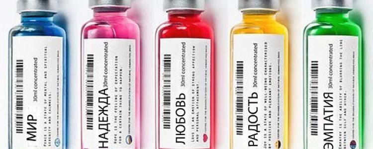 Лекарства для компенсации гипотиреоза