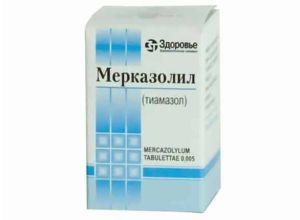 Тиреотоксикоз: инструкция по применению препарата Мерказолил