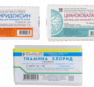 Можно ли принимать одновременно Пиридоксин, Тиамин и Цианокобаламин?