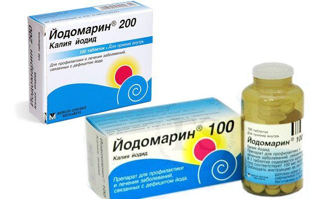 можно ли принимать йодомарин при гипотиреозе