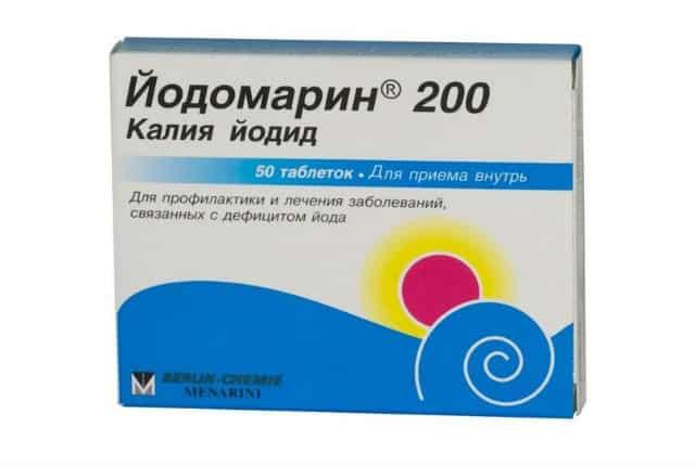 аллергия на йодомарин симптомы