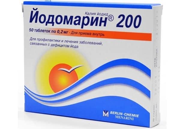 Прием йодсодержащих препаратов