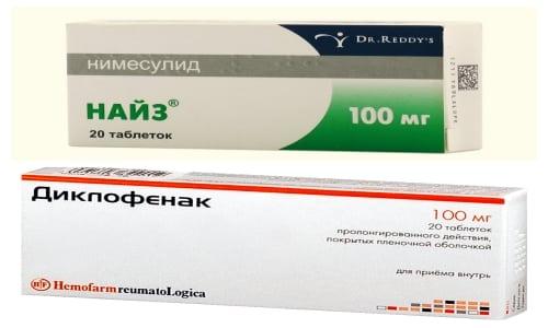 Диклофенак или Найз - НПВС, обезболивающие средства, которые устраняют симптомы воспаления