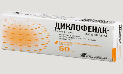 Диклофенак используется при легких травмах, ушибах, растяжениях, вывихах, а также при воспалительных процессах в опорно-двигательном аппарате