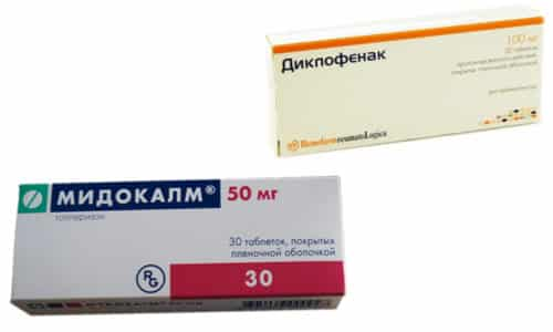 Диклофенак и Мидокалм обезболивают, а дополнительно к тому каждое из средств проявляет и другие свойства