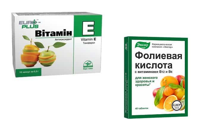Можно ли принимать одновременно Фолиевую кислоту и Витамин Е
