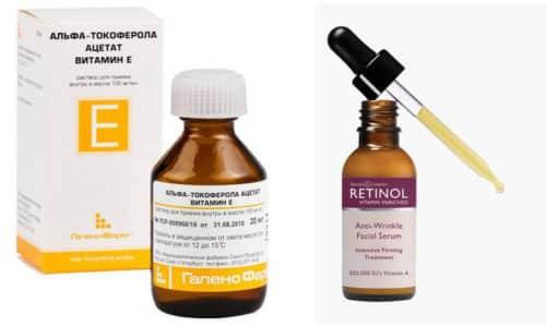 Жирорастворимые вещества ретинол и витамин Е входят в состав комбинированного препарата, который часто назначается в качестве антиоксидантного и иммуностимулирующего средства