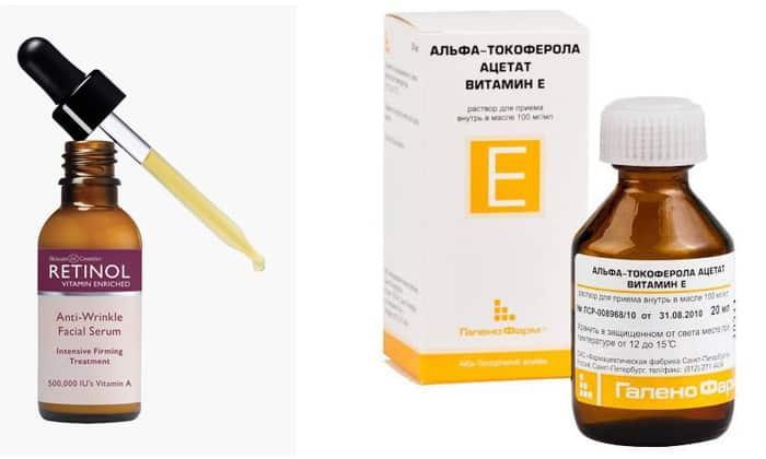 Можно ли принимать одновременно Ретинол и Витамин Е