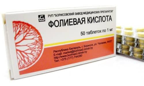 В период планирования беременности врачи рекомендуют пропить курс токоферола с добавкой Фолиевой кислоты