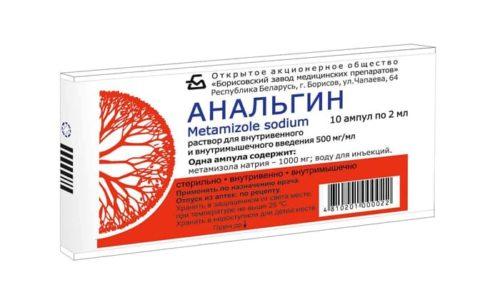 При болях и воспалении необходимо смешивать Анальгин и рекомендуемые лекарства в виде растворов