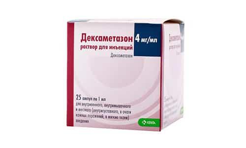 Дексаметазон подавляет выработку медиаторов воспаления, независимо от локализации пораженной области