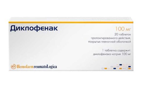 Диклофенак используется при травмах, ушибах, операциях, заболеваниях суставов