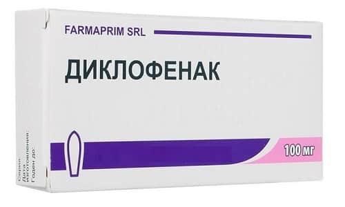 Диклофенак часто используют при воспалении глазного дна и инфекциях верхних дыхательных путей