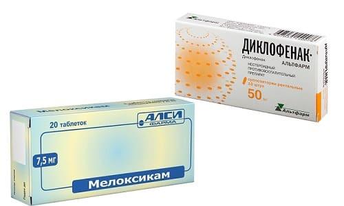 Лечение воспалительных заболеваний не может обойтись без применения нестероидных противовоспалительных средств - Мелоксикама или Диклофенака
