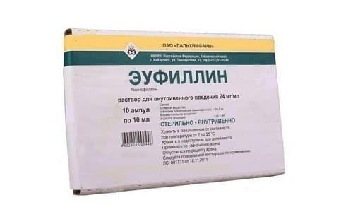 Эуфиллин снижает кровяное давление, обеспечивает хронотропный эффект при воздействии на сердце