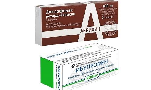 При заболеваниях суставов назначаются препараты с противовоспалительными эффектами. К ним относятся такие лекарства, как Ибупрофен и Диклофенак