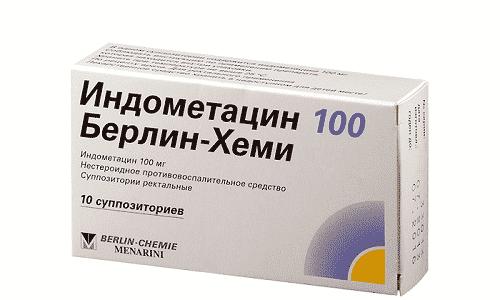 Дозировка Индометацина должна подбираться лечащим врачом, учитывающим общее состояние пациента, тяжесть патологии, реакцию организма на препарат