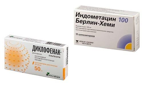 Диклофенак или Индометацин применяются для купирования болевого синдрома, вызванного воспалительным процессом
