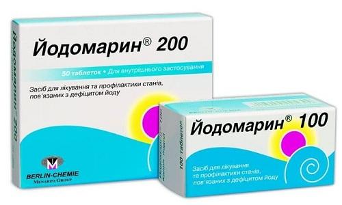 Йодомарин является сертифицированным препаратом, в состав которого входит калия йодид в качестве действующего компонента