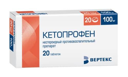 Кетопрофен применяют при патологии опорно-двигательного аппарата, так и хроническом течении
