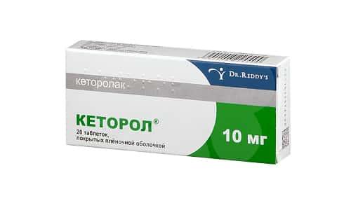Кеторол устраняет болезненные ощущения, обладает жаропонижающим действием и уменьшает выраженность воспалительных процессов
