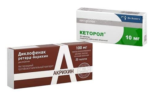 Кеторол и Диклофенак относятся к нестероидным противовоспалительным препаратам, направленным на купирование болевого синдрома и воспаления