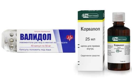 Оба препарата оказывают успокаивающее действие