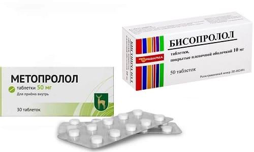 Бисопролол или Метопролол используют для лечения заболеваний сердечно-сосудистой системы