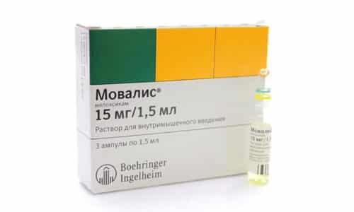 Выпускается медикамент в виде таблеток, инъекционных растворов и ректальных суппозиториев