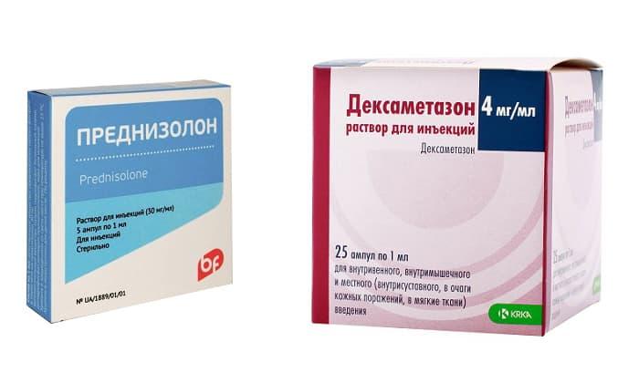 Сравнение Преднизолона и Дексаметазона