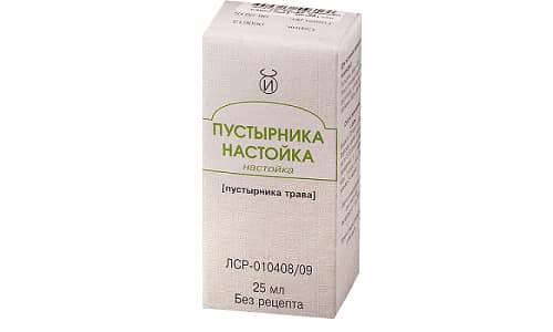 Средство снижает кровяное давление за счет присутствия в пустырнике гиперозида (гликозид)