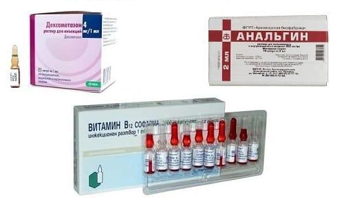 Дексаметазон и Анальгин, и витамин В12 - смесь применяют в виде уколов при заболеваниях центральной нервной системы и опорно-двигательного аппарата