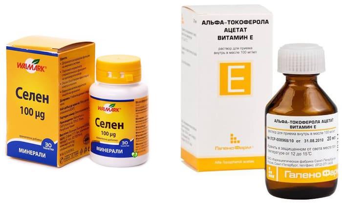 Можно ли принимать одновременно Витамин Е и Селен