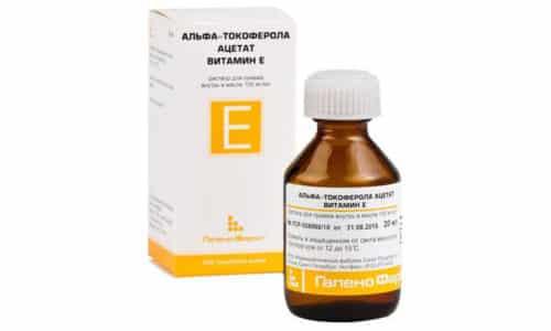 Токоферол защищает клетки от окисления, поэтому считается сильным антиоксидантом