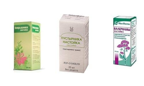 Одновременный прием настоек лекарственных растений рекомендован при заболеваниях щитовидной железы