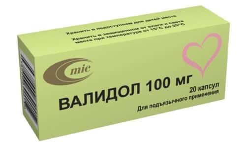 Валидол противопоказан при аллергии на компоненты. беременности, грудном вскармливании, бронхиальной астме, в детском возрасте