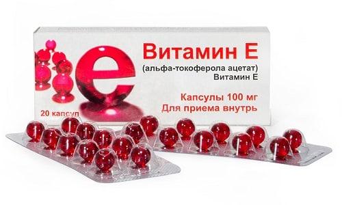 Витамин Е повышает иммунитет, ускоряет обмен веществ, оказывает противотромбозное действие