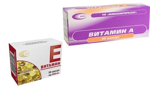 Витамины А и Е защищают организм от свободных радикалов и регулируют обменные процессы